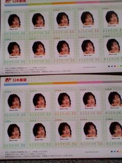 純子さんが切手になりました