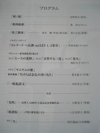20120614_3