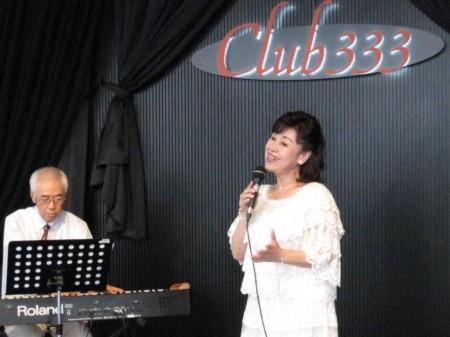 CLUB333その2