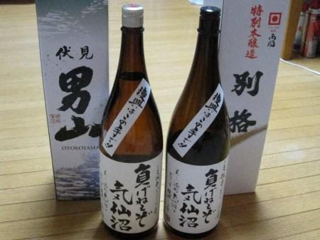 「伏見男山」と「金紋両國」