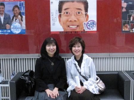 小藤美子さん
