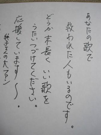 20120809_2