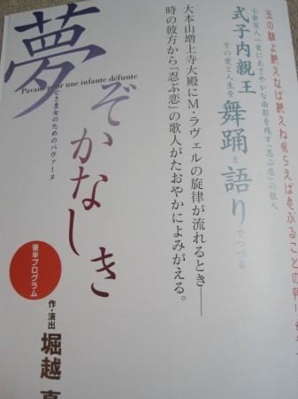 20131125_4